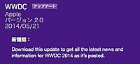 Applewwdc20_20140521