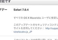 Safari704_20140522