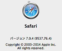 Safari704_2_20140522