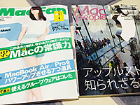 Macfan_macpeople_jul2014_20140529m