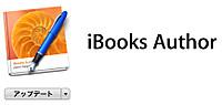 Ibooksauthor212_20140612
