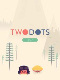 Twodots_2_20140726m