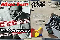 Macfanmacpeoplesep2014_4_20140729m