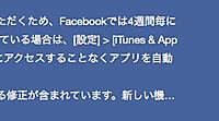 Facebook130_3_20140802