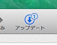Osxsoftwareupdate_1_20140808