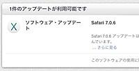 Safari706_20140816
