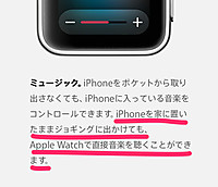Applewatch_20140916