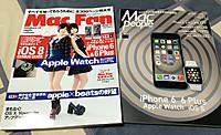 Macfan_macpeople_nov2014_20140929m