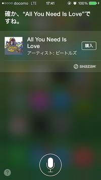 Siri_1_20141005