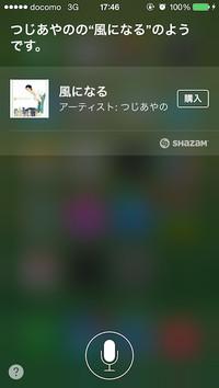 Siri_2_20141005