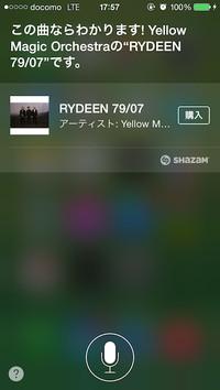 Siri_5_20141005