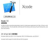 Xcode61_20141021