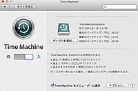 Timemachine2014_20141025
