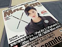 Macfandec2014_1_20141029m