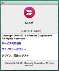 Skitch276_2_20141111