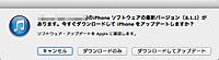 Ios811_1_20141118