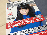 Macfan_jan2015_1_20141201m