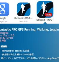 Runtasticpro55_20141212