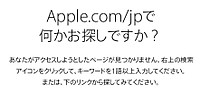 Applestore_luckybag2015_3_20141225