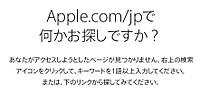 Applestore_luckybag2015_3_20141225