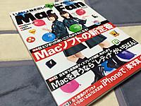 Macfanfeb2015_20141227m