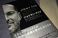 Jonyivebook_20150223m