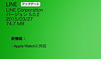 Line502_20150327