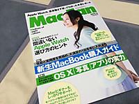 Macfan_jun2015_1_20150430