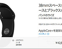 Apple_watch_sport38_apple_store2015