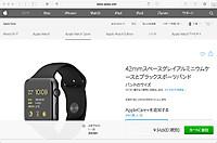 Apple_watch_sport42_1_apple_store20
