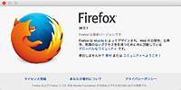 Firefox3801_20150518