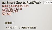 Ausmartsports118_20150715