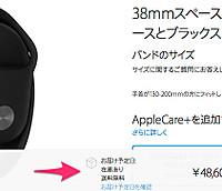 Applewatchsport38mm_applestore_2015