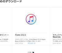 Applesupportjp_downloadsjpg