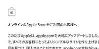 Applestore_2_20150810