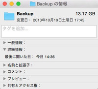 Mobilesync_backup_original_201508_2