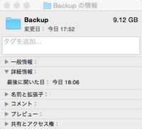 Mobilesync_backup_reduced_20150819