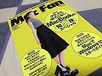 Macfan_oct2015_20150829m