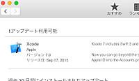 Xcode70_2_20150923