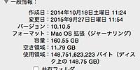 Imachdd_1_20151001_2