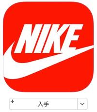 Niketechbook_1_20151016