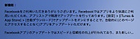 Fb420comment_20151023