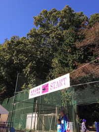 Takaosanmarathon_1_20151025m
