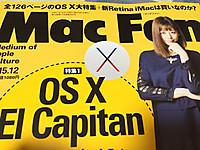 Macfan2015dec_1_20151029m