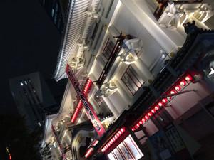 Kabukiza_2_20151202m