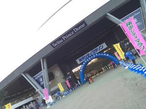 Tokorozawacitymarathon2015_1_201512