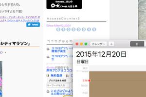 Tb_idea_notes_1m_2_20151220