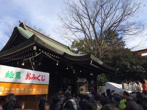 Hikawashrine_2_20160102m_2