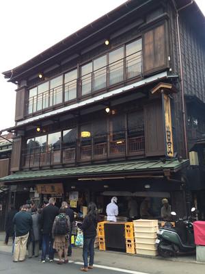 Naritasan4_20160312m