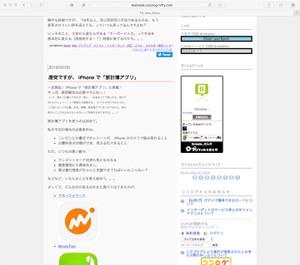 Tb_idea_notes_1_20160419m